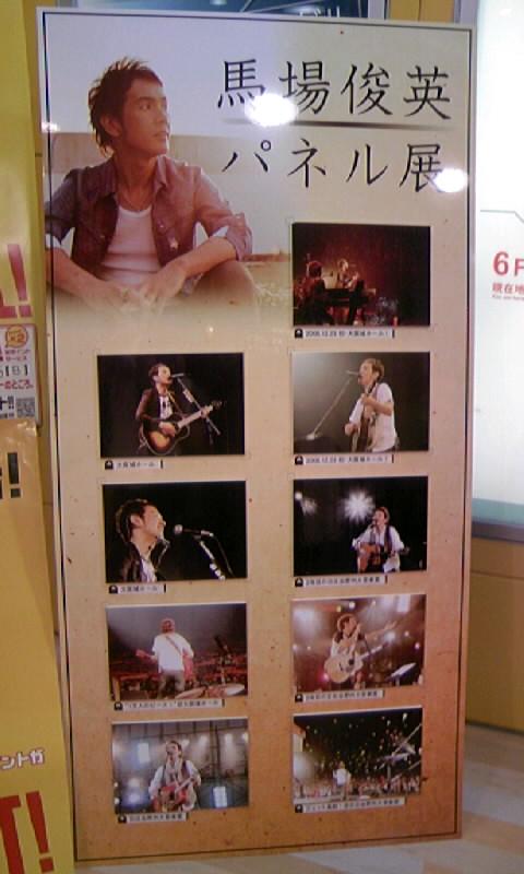 タワレコパネル展.jpg