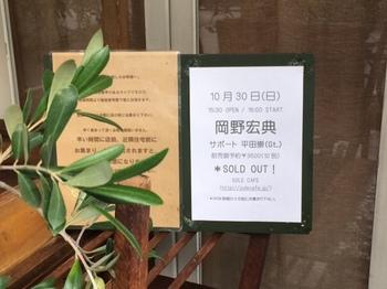 20161030sole cafe.JPG