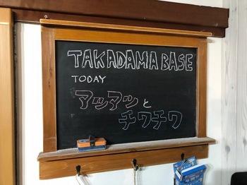 20180113takadama base.jpg