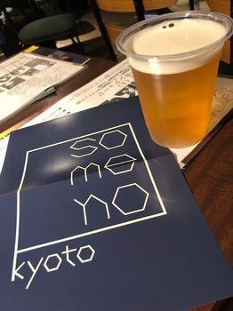 20180325someno kyoto.jpg