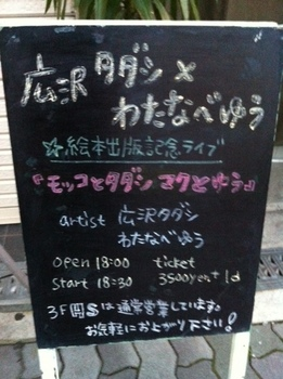 Cafe Room welcom.jpg