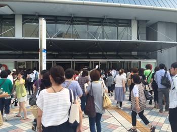 京セラ20150719.JPG