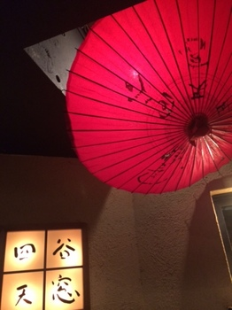 四谷天窓.JPG